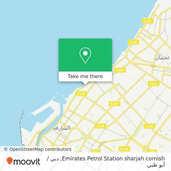 خريطة Emirates Petrol Station   sharjah cornish