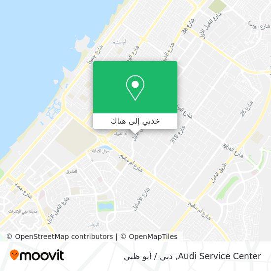 خريطة Audi Service Center