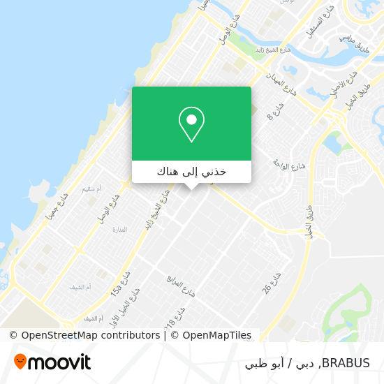 خريطة BRABUS