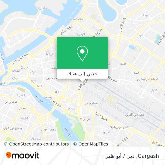 خريطة Gargash