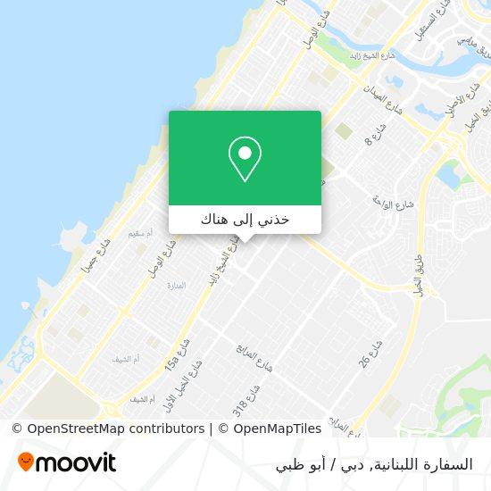خريطة السفارة اللبنانية