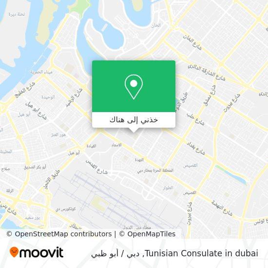خريطة Tunisian Consulate in dubai