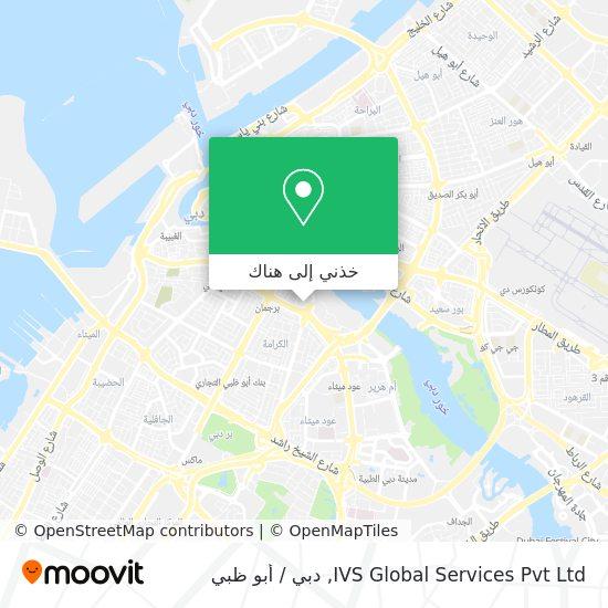 خريطة IVS Global Services Pvt Ltd