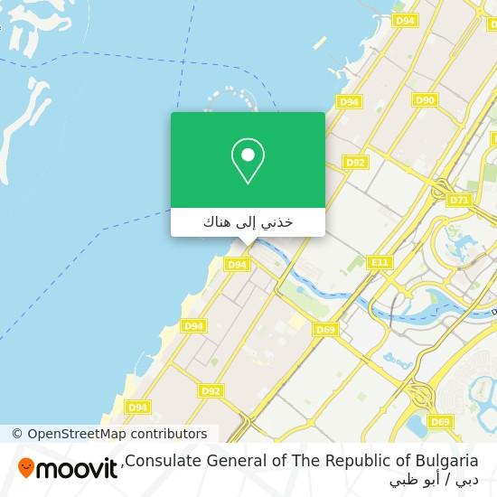 خريطة Consulate General of The Republic of Bulgaria
