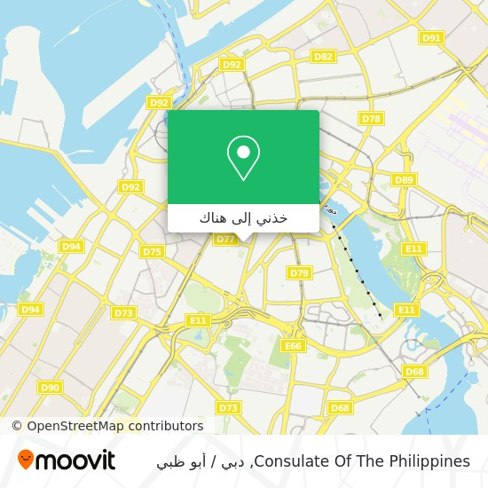 خريطة Consulate Of The Philippines