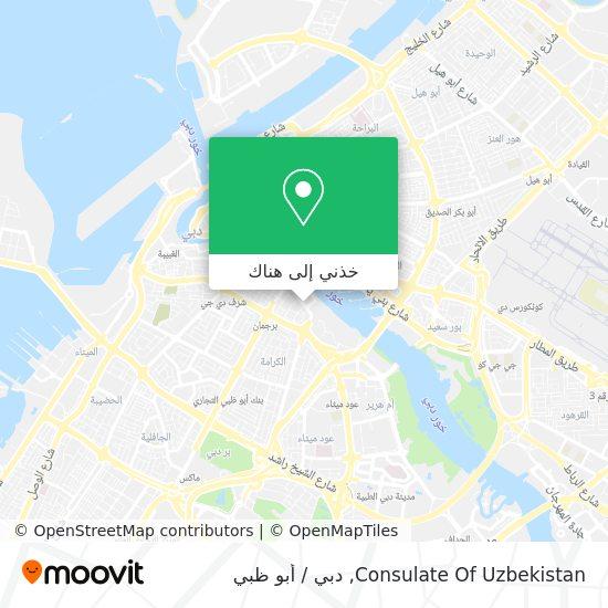 خريطة Consulate Of Uzbekistan