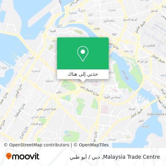خريطة Malaysia Trade Centre
