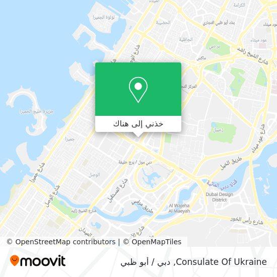 خريطة Consulate Of Ukraine