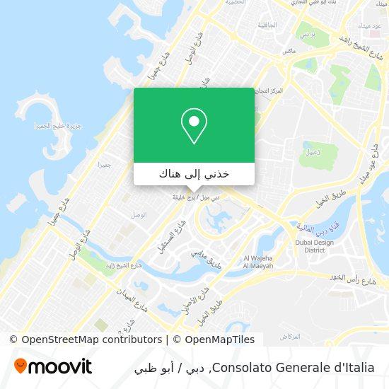 خريطة Consolato Generale d'Italia