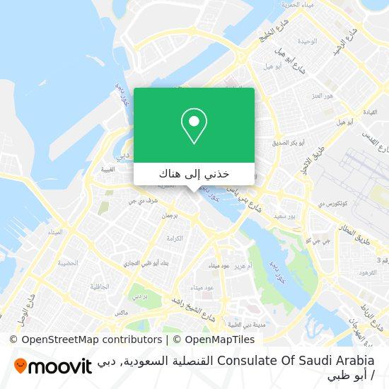 خريطة Consulate Of Saudi Arabia القنصلية السعودية