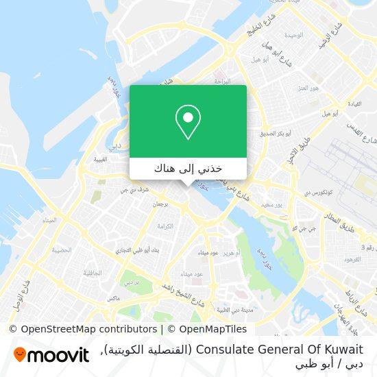 خريطة Consulate General Of Kuwait (القنصلية الكويتية)