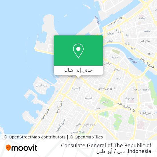 خريطة Consulate General of The Republic of Indonesia