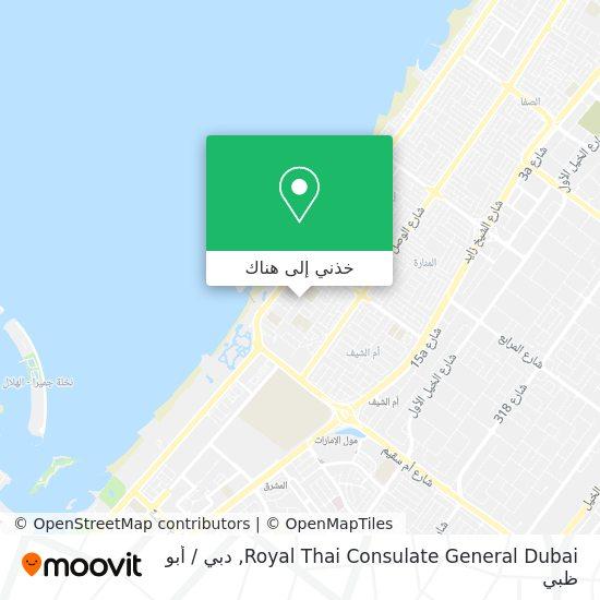 خريطة Royal Thai Consulate General Dubai