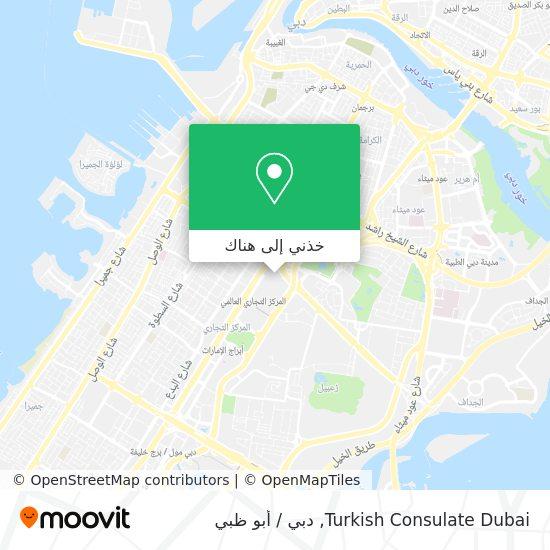 خريطة Turkish Consulate Dubai