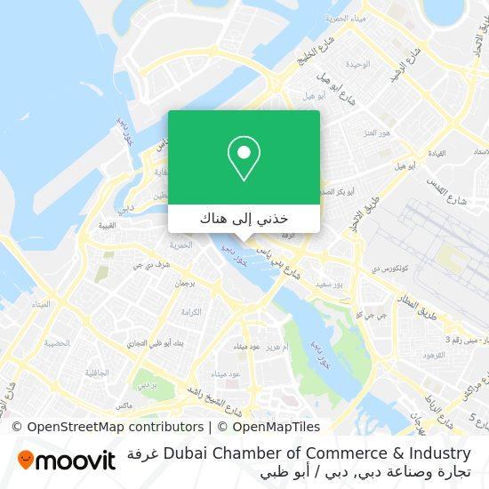 خريطة Dubai Chamber of Commerce & Industry غرفة تجارة وصناعة دبي