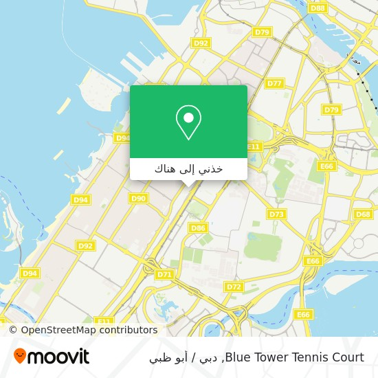 خريطة Blue Tower Tennis Court