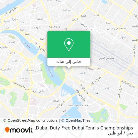 خريطة Dubai Duty Free Dubai Tennis Championships