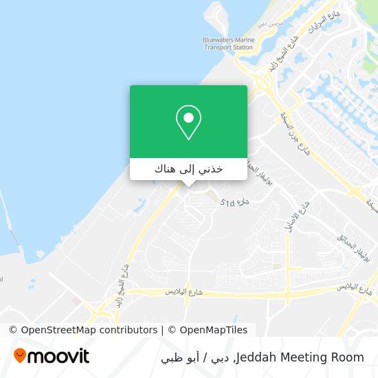 خريطة Jeddah Meeting Room