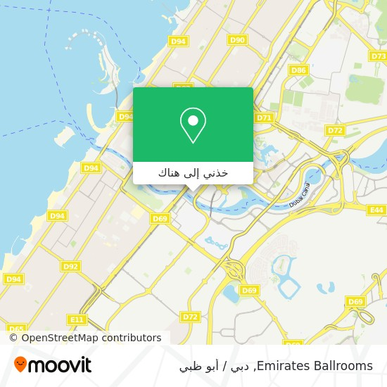 خريطة Emirates Ballrooms