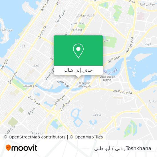 خريطة Toshkhana