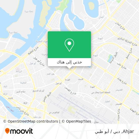 خريطة Ahjar