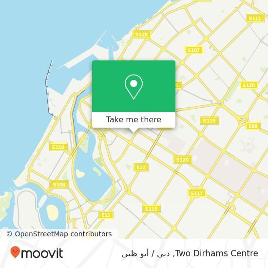 خريطة Two Dirhams Centre