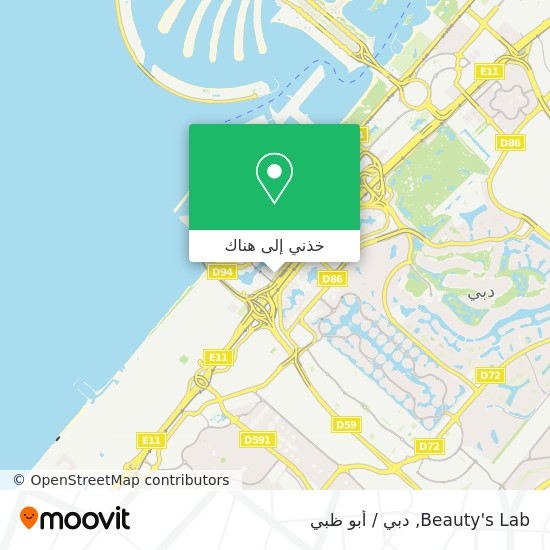 خريطة Beauty's Lab