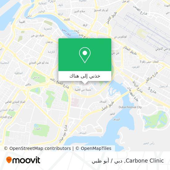 خريطة Carbone Clinic