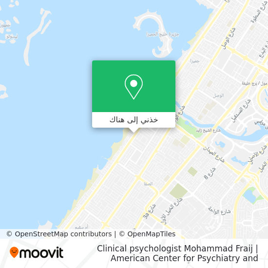 خريطة Clinical psychologist Mohammad Fraij   American Center for Psychiatry and Neurology