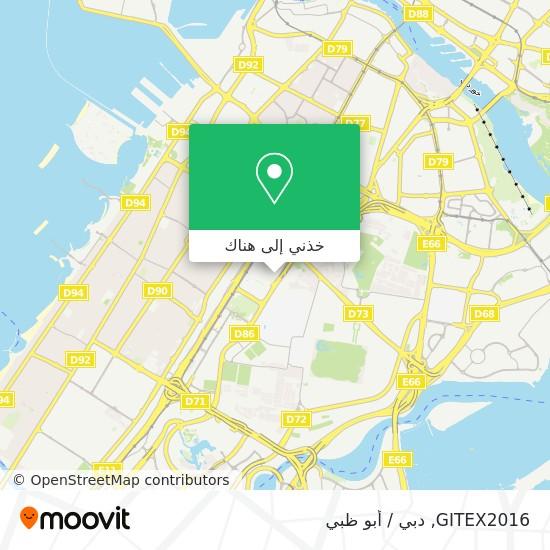 خريطة GITEX2016