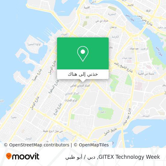 خريطة GITEX Technology Week