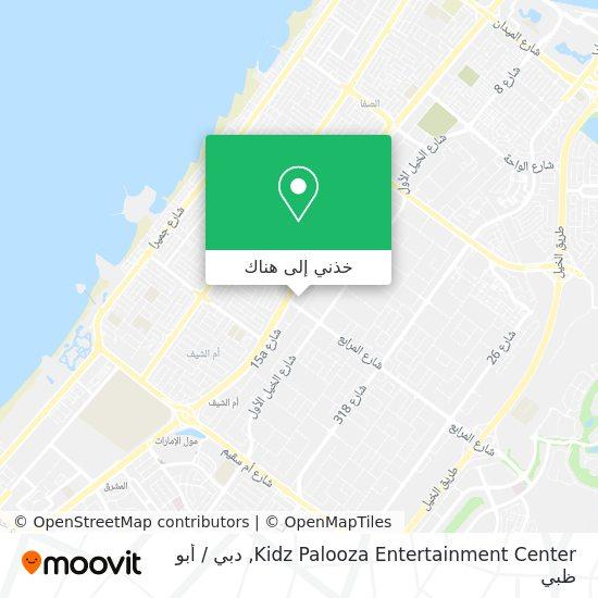 خريطة Kidz Palooza Entertainment Center