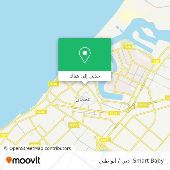 خريطة Smart Baby