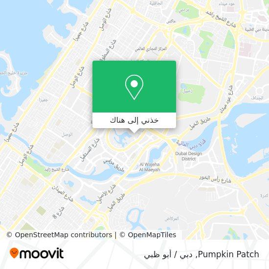 خريطة Pumpkin Patch