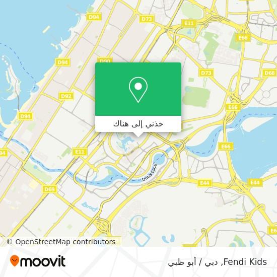 خريطة Fendi Kids