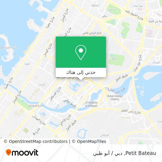 خريطة Petit Bateau