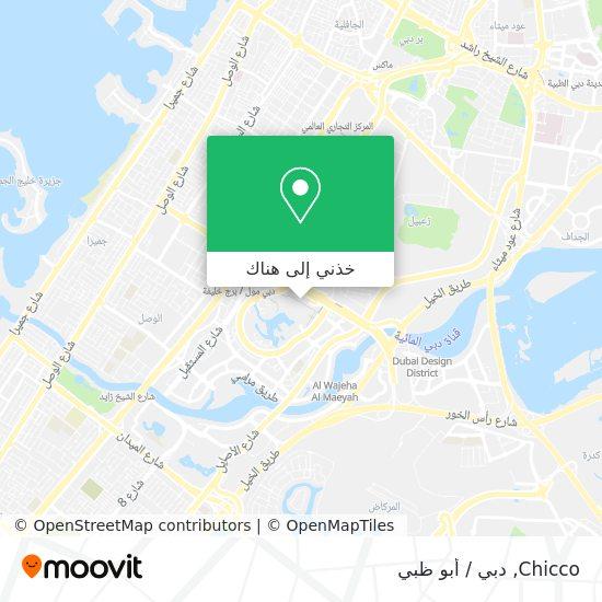 خريطة Chicco