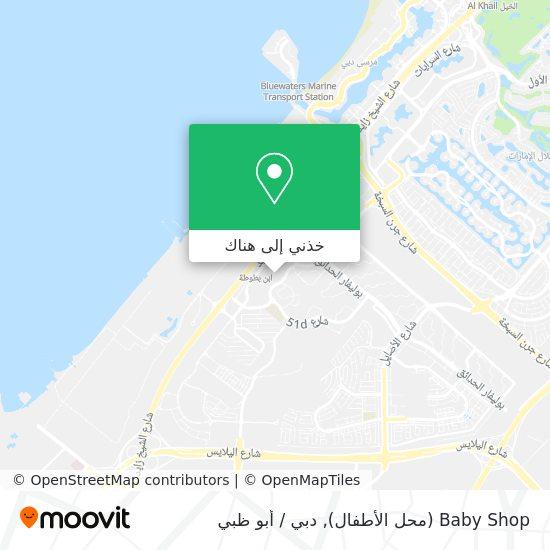 خريطة Baby Shop (محل الأطفال)