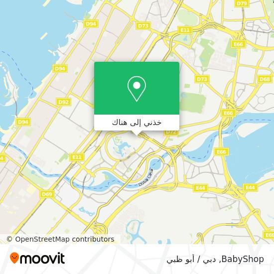 خريطة BabyShop