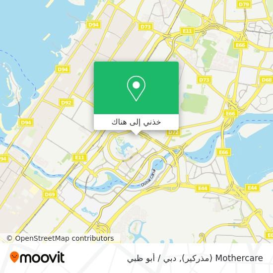 خريطة Mothercare (مذركير)