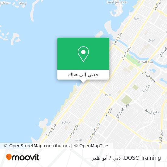 خريطة DOSC Training