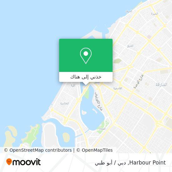 خريطة Harbour Point