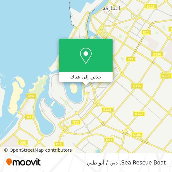 خريطة Sea Rescue Boat
