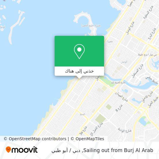 خريطة Sailing out from Burj Al Arab