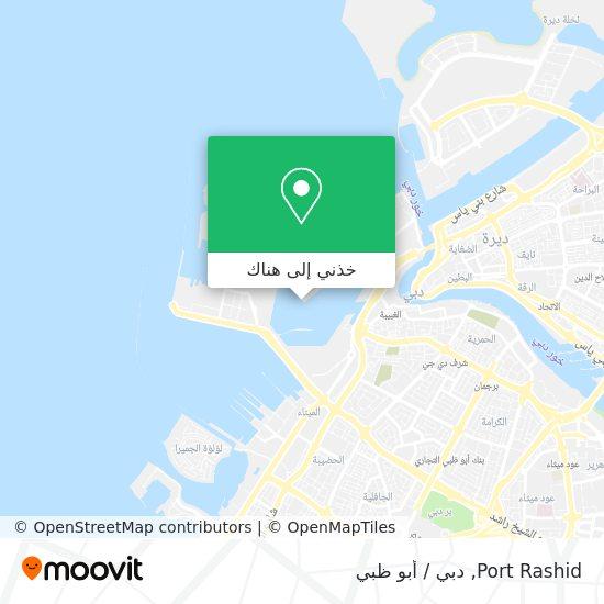 خريطة Port Rashid