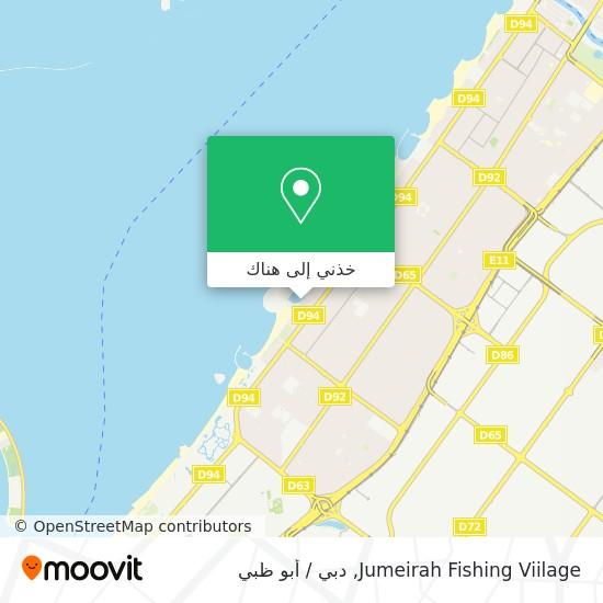 خريطة Jumeirah Fishing Viilage