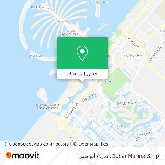 خريطة Dubai Marina Strip