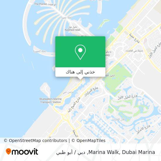 خريطة Marina Walk, Dubai Marina