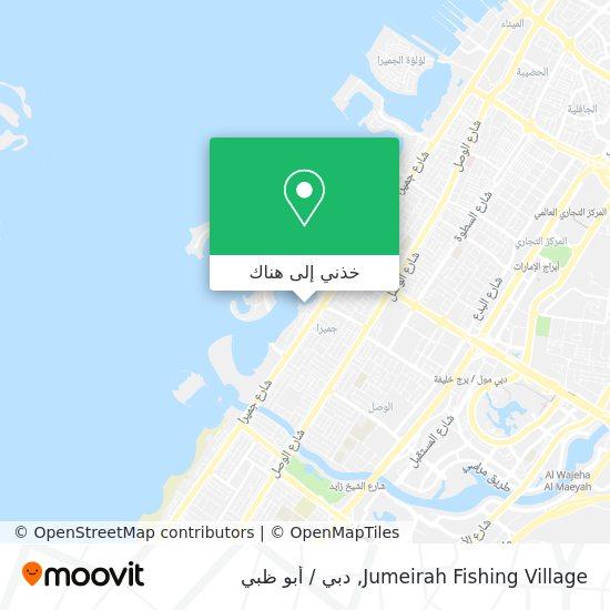 خريطة Jumeirah  Fishing Village