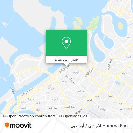 خريطة Al Hamrya Port